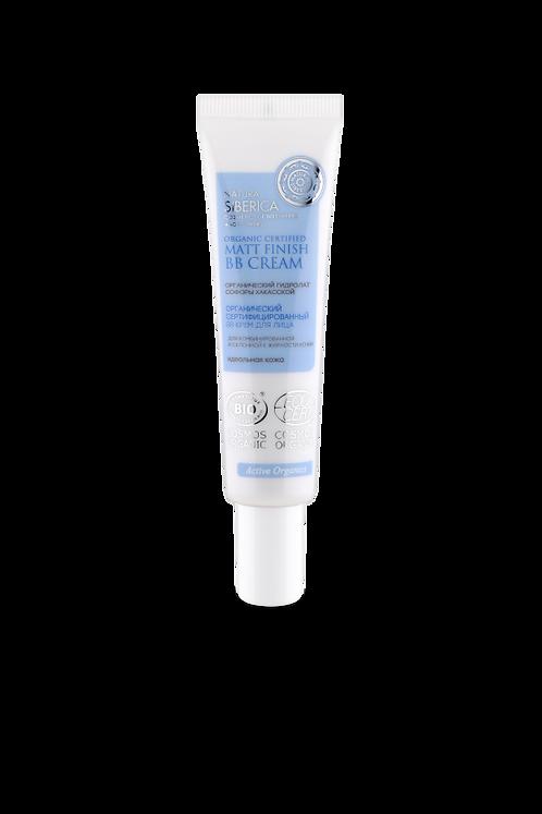BB крем для лица для комбинированной кожи
