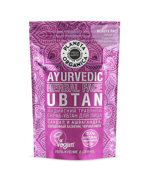 Indian herbal ubtan face scrub, hydration and radiance
