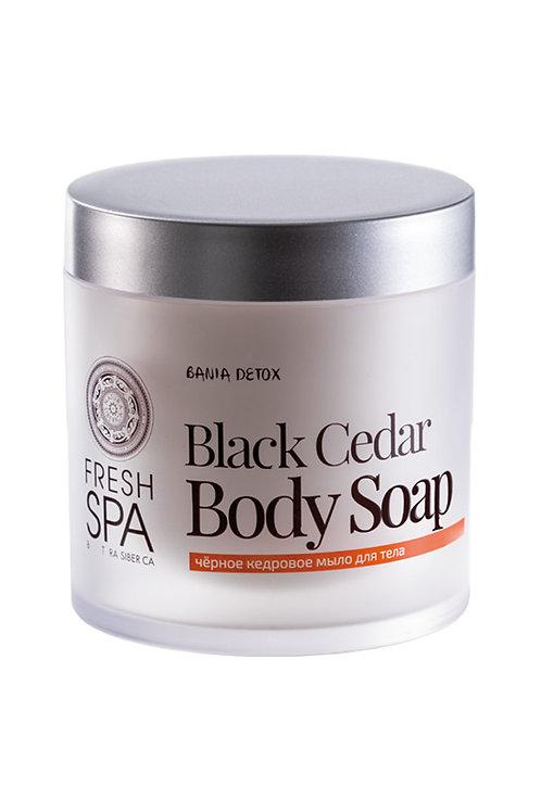 Чёрное кедровое мыло для тела