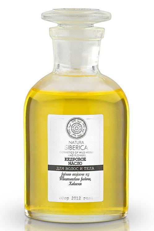 Кедровое масло ручного отжима из Таштыпского района