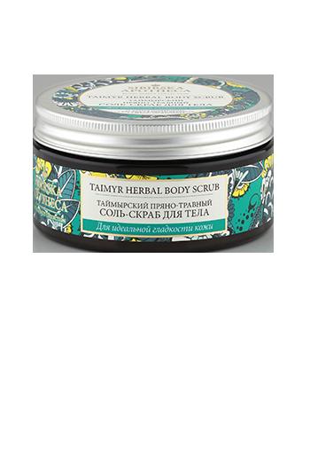 Таймырский пряно-травный соль-скраб для тела Sibirska apotheca