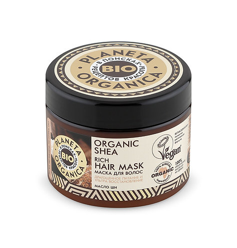 Маска для волос Organic Shea
