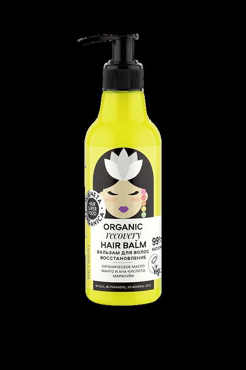 Бальзам для волос Восстановление planeta organica