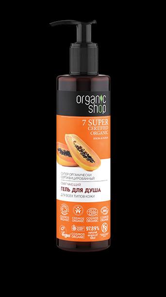 Смягчающий гель для душа Organic Shop