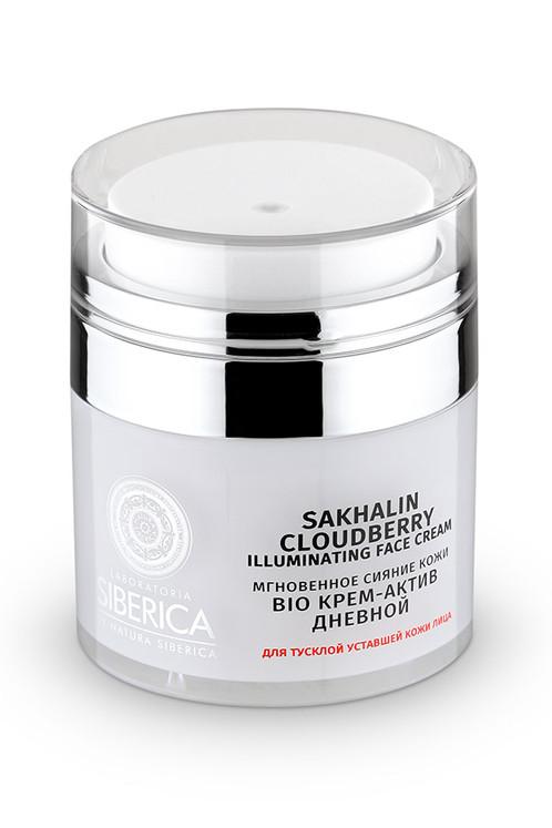 Sakhalin Cloudberry Illuminating Face Cream