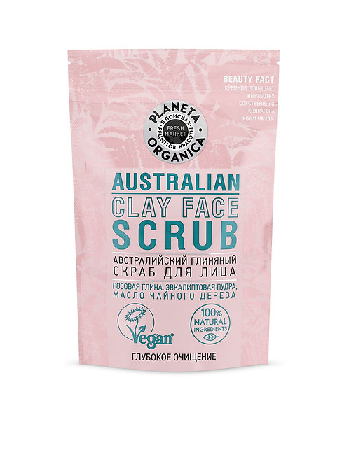 Австралийский глиняный скраб для глубокого очищения кожи лица