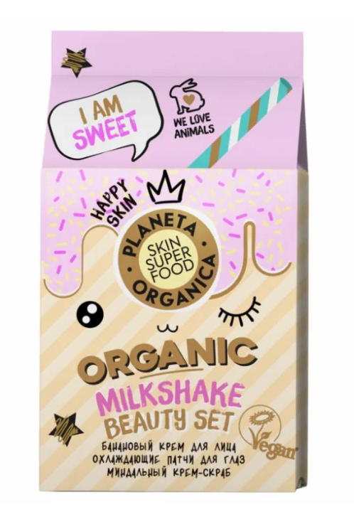 Набор Planeta Organica Milk Shake