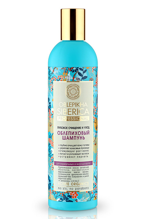 Облепиховый шампунь «глубокое очищение и уход» для нормальных и жирных волос