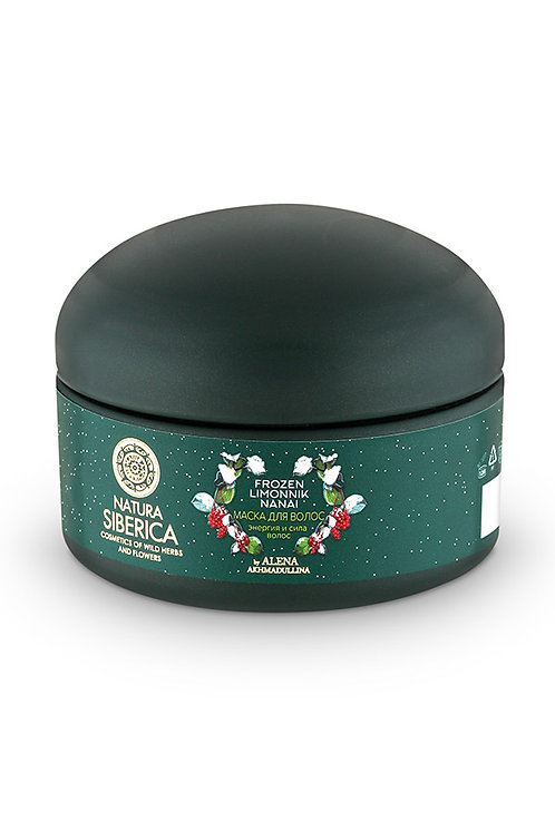 "Hair mask ""Energy and strength of hair"" for weakened and damaged hair"
