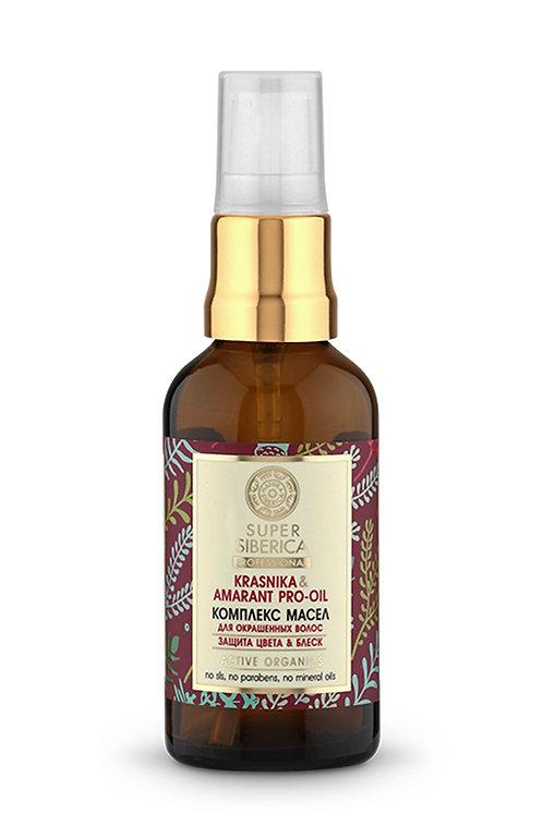 Профессиональный комплекс масел KRASNIKA & AMARANT PRO-OIL для окрашенных волос