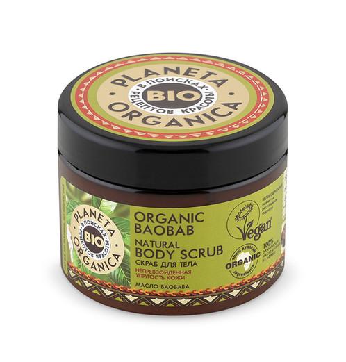 Скраб для тела Organic Baobab