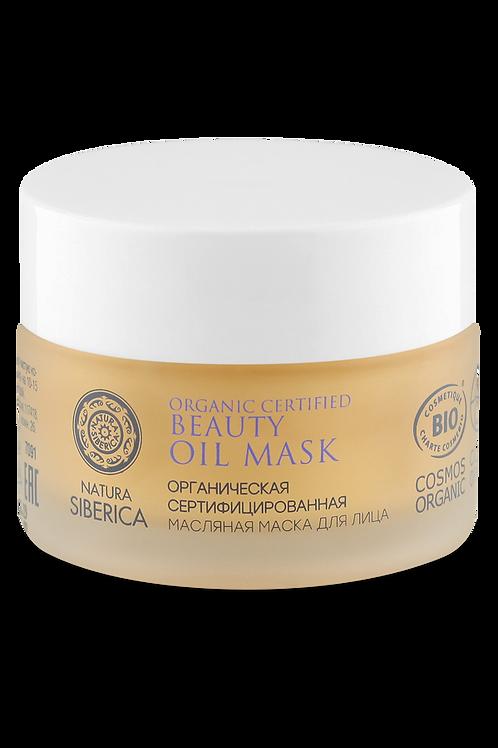 Масляная маска для лица для чувствительной кожи