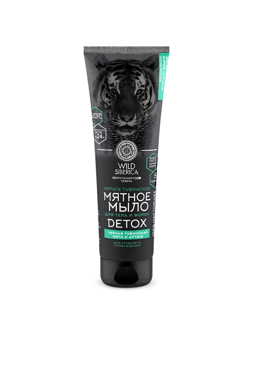 Мятное мыло DETOX мужская косметика натура сиберика
