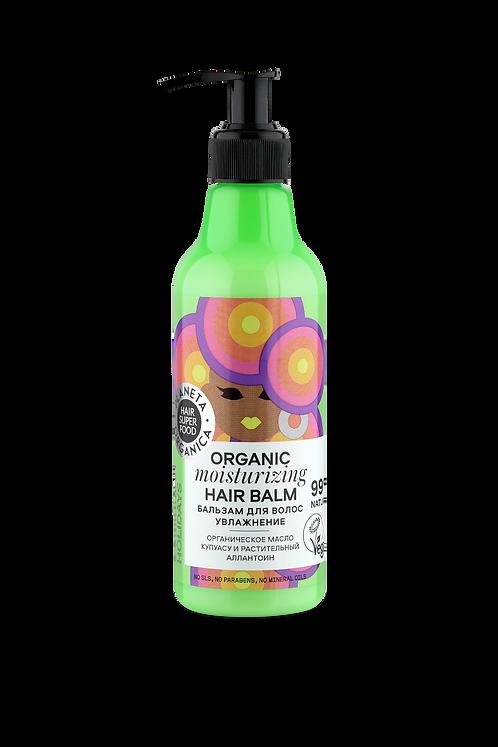 Бальзам для волос Увлажнение planeta organica