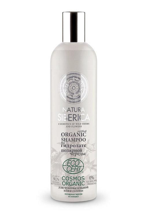 Нейтральный шампунь для чувствительной кожи головы
