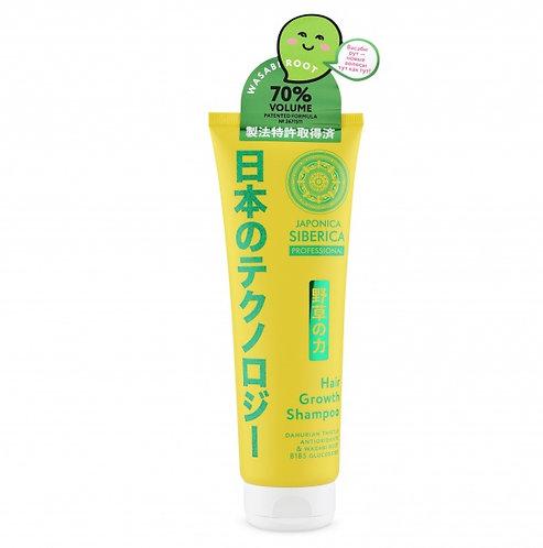 Шампунь для роста волос Japonica