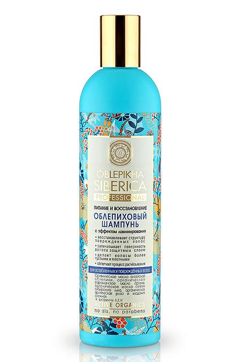 Облепиховый шампунь «питание и восстановление» для поврежденных волос с эффектом ламинирования