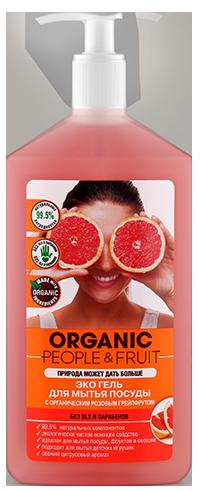 Эко-гель для мытья посуды с органическим розовым грейпфрутом