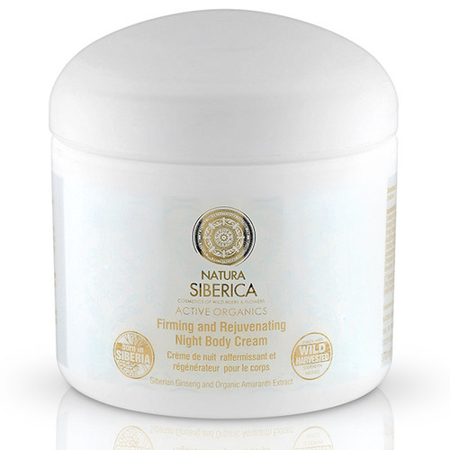 Firming and Rejuvenating Night Body Cream