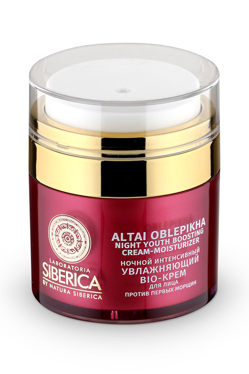 Altai Oblepikha Night Youth Boosting Cream-Moisturizer