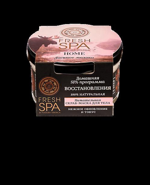 Питательная скраб-маска для тела ЛОСИНОЕ МОЛОКО fresh spa