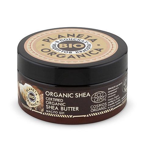 Масло ши для волос и кожи Organic Shea