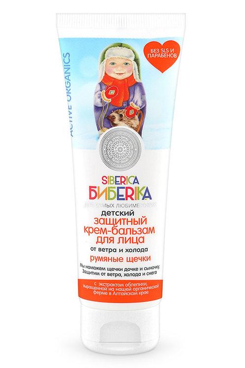 Защитный крем-бальзам для лица «Румяные щечки»
