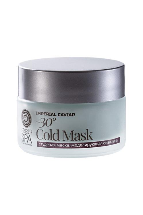 Студёная маска моделирующая овал лица