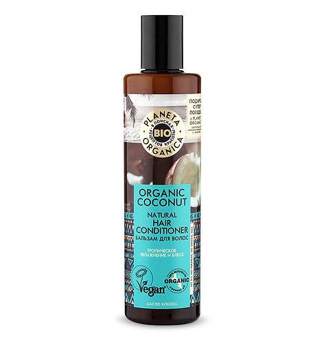 Бальзам для волос Organic Coconut