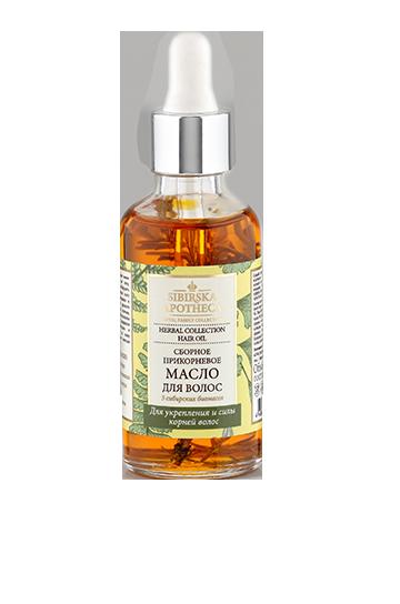 Сборное прикорневое масло для волос Sibirska Apotheca
