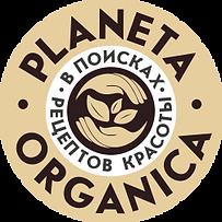 Planeta Organica интернет магазин