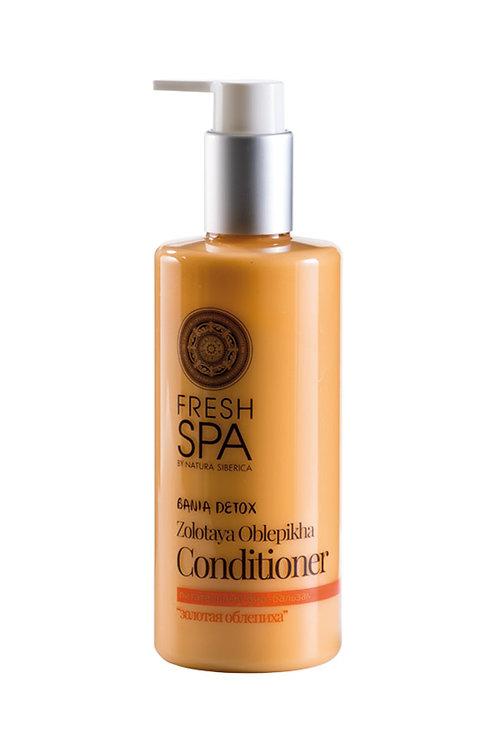 Питательный био-бальзам для сухих и поврежденных волос «Золотая облепиха»