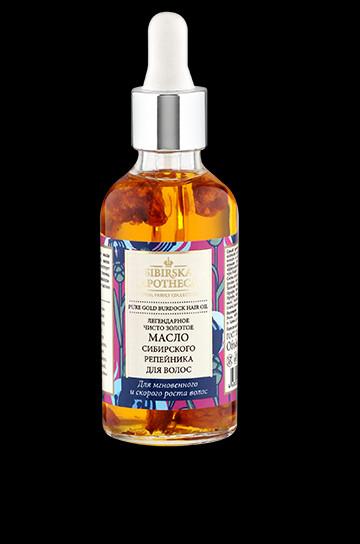 Легендарное чисто золотое масло сибирского репейника для волос Sibirska Apotheca