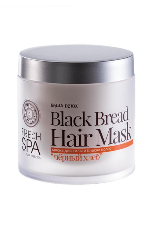 Маска для силы и блеска волос «Чёрный хлеб»