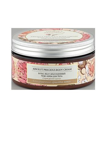Royal Jelly драгоценный чудо-крем для тела