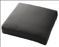 Black Cushion.png