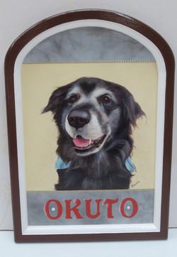 デコラティブペイント,犬の肖像画