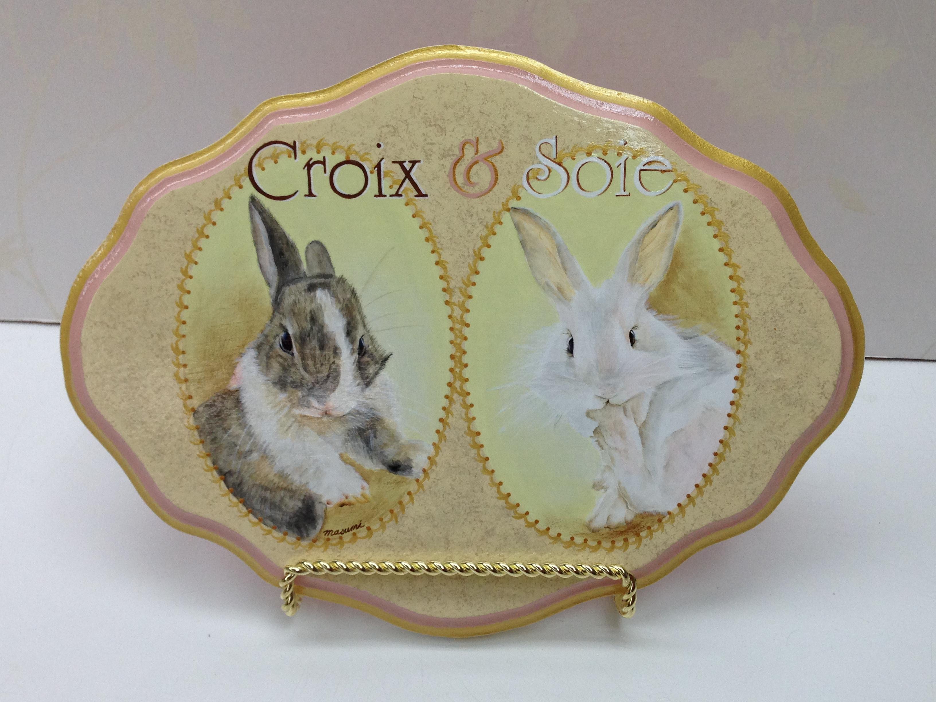 デコラティブペイント,ウサギの肖像画