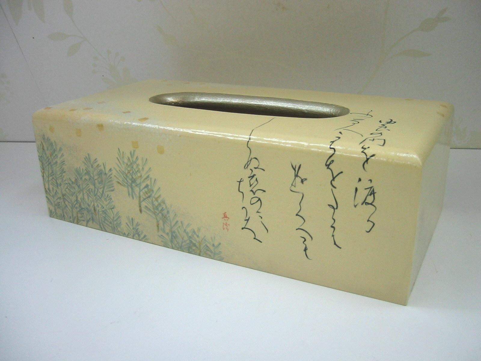 松と和歌のティッシュケース