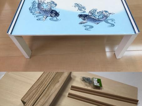 鯉のベッドテーブル