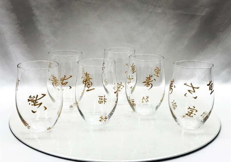 吉文字のグラス