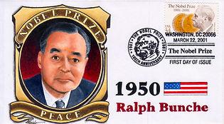 2001RalphBunche1.jpg