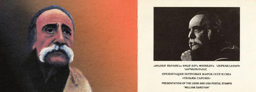 1991FoldedCardInside1.jpg