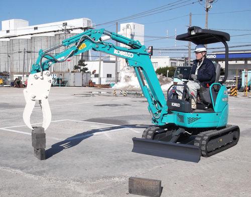 小型車両系建設機械(解体用)運転特別教育