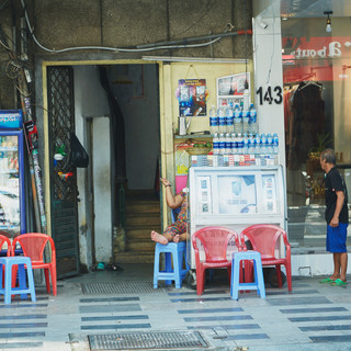 Việt Nam2019