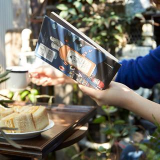 好書好日「あの小説を食べたい」