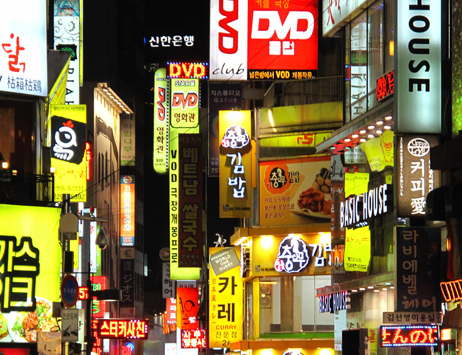 Myeongdong_Neon_at_Night,_Seoul.jpg