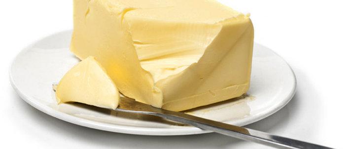 Salted Butter (250g)