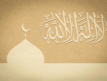 Čo je hlavný pilier islamu?