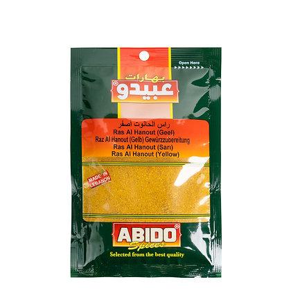 Abido Spices - Ras Al Hanout - Žltý (4 Korenia)